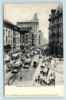 New York City, NY - PRE 1908 STREET SCENE POSTCARD - BROADWAY TROLLEY CARS