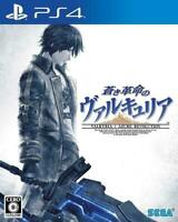 PS4 Valkyria Azure Revolution Japan