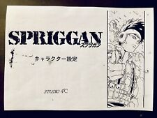 Spriggan Japanese Anime Production Staff Character Settei Copy Rare