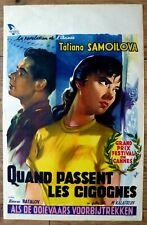 belgian poster QUAND PASSENT LES CIGOGNES, TATIANA SAMOÏLOVA, ALEXEI BATALOV