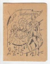1920 RUSSIA Вадим Шершеневич 2 x 2 = 5 ЛИСТЫ ИМАЖИНИСТА IMAGINISM Program Book