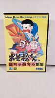 Osomatsu Kun Sega Mega Drive Genesis Japan Import Complete Box in CIB