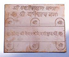 A Pure Copper made attractive Vashikaran Yantra to attract the person and love