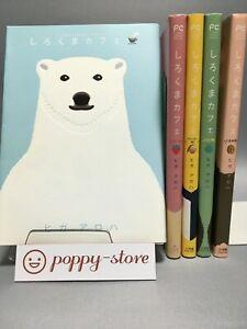 """Shirokuma Cafe vol. 1-5 Japanese language Comics Complete Set """"polar bear"""" Manga"""