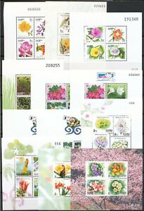 THAILAND 1989-2009. COLLECTION FLOWERS MNH - 33 M.S. + 26 STAMPS           Hk605
