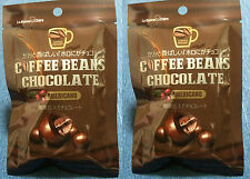 2 x packs Americano Coffee Beans Chocolate - From Japan - Snacks / Chocolates