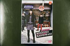 Japanese Drama Mielino Kashiwagi DVD English Subtitle