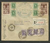 URUGUAY 1932 TO ARGENTINA REGISTERED COVER GOOD POSTAGE