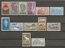 More details for cyprus 1962 sg 211/23 mnh cat £55