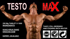 1000 TESTO MAX STRONG ANABOLIC TESTOSTERONE BOOSTER MUSCLE GROWTH & STRENGTH