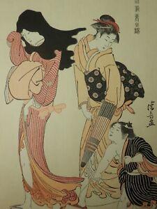 "JAPANESE VINTAGE REPRINT UKIYOE ""KIYONAGA"" WOODBLOCK PRINT GEISHA KIMONO CHILD"