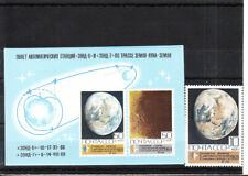 RUSSIA 1969 SPACE  SET  MNH VF
