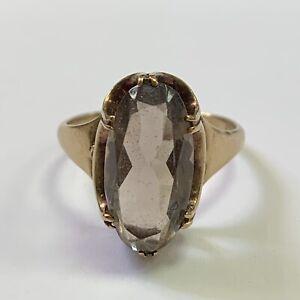9ct Yellow Gold Smoky Quartz ring Size N