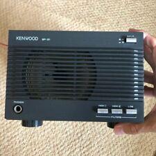 Kenwood SP-31 External Speaker For The Kenwood HF TRANSCEIVER Used Tested Japan