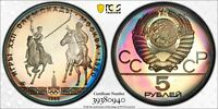 PR66DCAM 1980 Russia CCCP 5 Rubles Silver Proof, PCGS Secure- Rainbow Toned