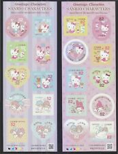 Japan 2015 Sanrio Characters Hello Kitty Twin Star Melody Mini S/S x 2 Stamp