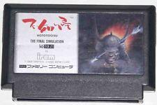 HOTOTOGISU THE FINAL SIMULATION sur Nintendo Famicom Japan NES