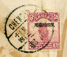 China 1933 Szechuan Local Cover Chengdu to Shanghai  I712