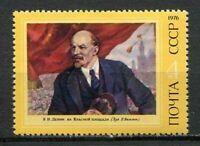 30114) Russia 1976 MNH Lenin 1v. Scott #4419