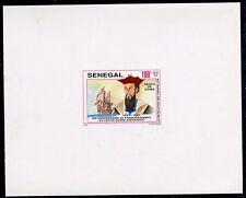 TIMBRE AFRIQUE SENEGAL / EPREUVE DE LUXE NEUF N° 1251 ** VASCO DE GAMA