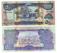 Banknote - 2011 Somaliland, 500 Shillings, P6 UNC, Building (F) Ship dockside(R)