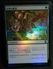 Reclaim X4 EX//NM 7th Edition MTG Magic Cards Green Common