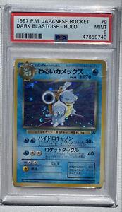 1997 Pokemon Japanese Rocket Holo Dark Blastoise #9 PSA 9 MINT Pokémon Sealed