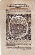 Amman Jost, Illustration: a moving group of knights in style of Mannerism, 1566