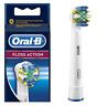 Braun Oral B FLOSS ACTION Replacement Electric Toothbrush Heads BUY 2 GET 1 FREE