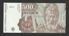 Romania 500 Lei (1991) P98b Banknote paper money - UNC