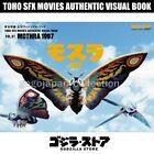 GODZILLA STORE TOHO SFX MOVIES AUTHENTIC VISUAL BOOK VOL.61 MOTHRA 1997
