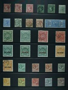 ANTIGUA, a collection of 43 stamps for sorting, MM, MNG & used condition.