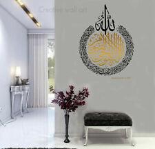 Ayatul Kursi Islamische Wand Sticker Surah Baqara Kalligraphie Wandmalerei Quran