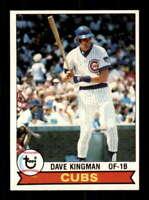 1979 Topps #370 Dave Kingman NM/NM+ Cubs 517388