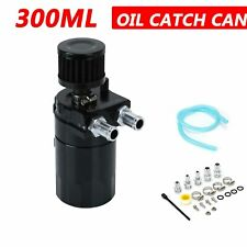 Oil Catch Can 300ML Reservoir Filter Baffled Breather Petrol Diesel Turbo Tank