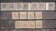 15 Mint Ecuador inc.2 sets Look!