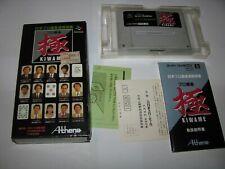Pro Mahjong Kiwame Super Famicom SFC Japan import Complete in Box US Seller