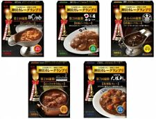 S&B, Kanda Curry Grand Prix Series, 180g in 1 pack, Retort Packed Curry, Japan