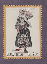 Greece Sc 1041a MNH. 1972 2.50d Costume, date omitted error, fresh