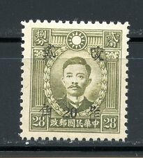 1943 Yunnan 20cts surcharge on 28cts mint Chan 767
