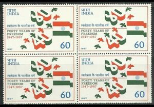 135.INDIA 1987 STAMP FORTY YEARS OF FREEDOM, BIRDS, FLAGS BLOCK OF 4. MNH