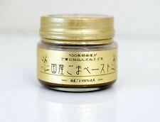1Serious Tahini 5X Grounded Organic Japanese Grown Gold Sesame truffle caviar