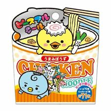 71X Kawaii Instant Cup Noodles Flake Sticker Sack Bag Cute Japanese Stationery