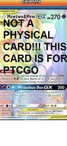 DIGITAL CARD Mew & Mewtwo GX TAG TEAM Secret Rare Pokémon TCG online PTCGO