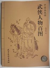 94Pages wuxia martial hero Chinese Line Drawing xianmiao Painting Art Book bk012