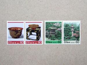 Japan stamps 1985 Mint 4v Arts & Crafts Wajima lacquer cup ware Izumo stone lamp