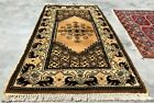 Authentic Hand Knotted Vintage Morocco Wool Area Rug 4 x 2 Ft (2472 KBN)