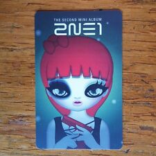 2NE1 2nd Mini Album YG Family Card / Photocard - Park Bom Version