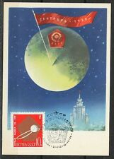 Soviet Russia 1962/74 Space Maxi Card 2st Spacecraft landing on the Moon Flag