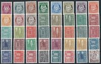 NORWAY 1962-1978 SG529-544a Definitive Set 40v Posthorn Fish Reef knot Mint MNH
